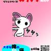 LINEスタンプ 『大きな瞳の白い猫』販売開始
