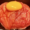 焼肉:【二子玉川】合法で生肉が堪能できる焼肉屋!生ユッケがめちゃウマ|焼肉じゅん