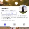 UIやってる(2)