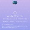 10月コミュニティデイのお話 in新潟