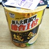 東洋水産 マルちゃん 『縦型ビッグ 麺魚 濃厚鯛だしラーメン』