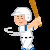大谷翔平選手米大リーグエンゼルスに移籍決定