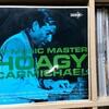 Hoagy Carmichael / Mr Music Master