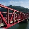 長浜の赤橋