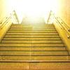 階段を見たら「ラッキー」と思う健康法