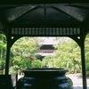 京都東山・南禅寺のみどり ミノルタ AutoCord