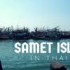 タイおすすめのビーチ・サメット島を観光して来た!