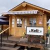 【コーヒーショップ紹介】広島県東広島市にあるKoti -(コティー)に行ってきました♪アットホームな雰囲気で温かみのあるお店でした( ^∀^)