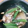 シャイニー薊さんの沼とマグマを作り比べる。1合分の材料。