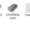 PCに擬似的に負荷を掛けて検査するツール