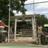 「鹽竈神社」(中川区)※2016/10/06追記