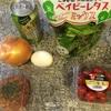 【本日の手抜きメシ】惣菜メンチで簡単卵とじメンチカツ丼!