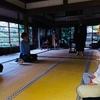 【Samurai Project】鎌倉 円覚寺で座禅体験 (瞑想・マインドフルネス)
