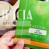 【LUPICIA】世界のお茶専門店ルピシアでお洒落ティータイム!贈り物にもピッタリ