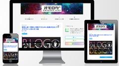 今まで実装してきたブログカスタマイズを包み隠さず全部紹介する