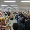 ヴィレッジヴァンガードお宝発掘セール(東京)