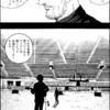 【漫画】「スティーブ・ジョブズ」ヤマザキ マリ:著、ウォルター・アイザックソン:原著(全6巻)大人読みしました。