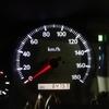給油(走行距離:65,266km)