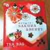 サクラ&ベリーの春っぽいお茶を嗜む