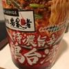 「若武者」トロリとしたスープにピリ辛がとても合ってます