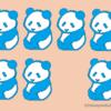 パンダのイラスト かわいいもアート