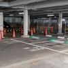 当院の専用駐車場について