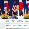 【国際】トランプ大統領のツイッターのヘッダー、安倍晋三首相のバースデーを祝ったものに