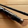 Rod Rebuild #5 (SIDEWINDER HGC-70HF BULLET SHOT)