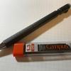コクヨ 鉛筆シャープ TypeS 1.3 mm
