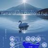 2月1日(月)から山中湖でダイヤモンド富士ウィークス