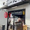 らぁ麺 一心(安芸区)尾道ラーメン