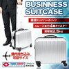 キャリーバッグ 購入でポイントを「貯める」ならAmazonより楽天♪ビジネスキャリーケーススーツケースを予約なしで買うならこのサイト | ビジネストローリーキャスター 通販ならおまかせ~!持ち込みポリカーボネートの口コミ!