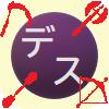 職アイコン【バージョン5対応】