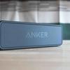 コスパ最高!ANKER SoundCore2はオススメスピーカー