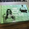 micro:bitを使ってみよう!
