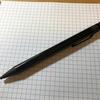 軽くて低重心 伊東屋 2 mm シャープ 木軸