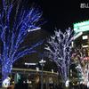 初めての郡山~福島大会!