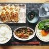 豚バラとニラの甘辛炒めレシピ 餃子定食ごはん【晩ごはん献立】
