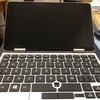 憧れのUMPC『One-Netbook OneMix 2S』を買ってしまった