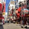 初めての大阪ひとり旅 1日目。