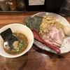 濃厚煮干しそば 麺匠 濱星@関内の特製濃厚煮干しつけ麺