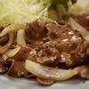 矢場町の路地裏にある隠れた名店「泰山」の肉ランチが美味い
