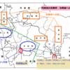 旧国郡と道府県 「麒麟がくる」のための地理的予備知識