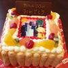 記念日に写真入りケーキを!ラスカルの「ピクトケーキ」購入してみました