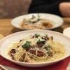 ●さいたま市見沼区「香草イタリア料理あらじん」の昔ながらのカルボナーラ
