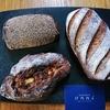 boulangerie onni(ブーランジェリー オンニ) @そごう横浜 もっとハードパンを噛みしめたくて催事最終日に再訪問