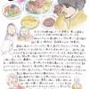 シネスイッチ銀座 映画絵日記 vol.49『しゃぼん玉』Mar., 4, 2017