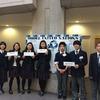 ジャパンメトロポリタン模擬国連大会出場
