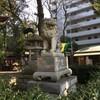 「若宮八幡社」(再)(名古屋市中区)