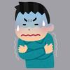 インフルエンサーになんてなれないけれどインフルエンザになったった。